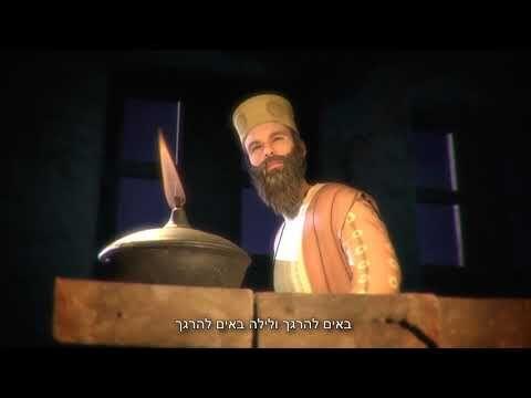 נחמיה-_מפרס_לירושלים_-יומן_אישי