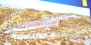ירושלים 12.png