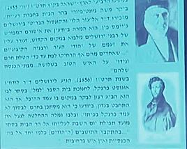 נוכחות יהודית בהר הבית בימי המנדט הבריטי 2