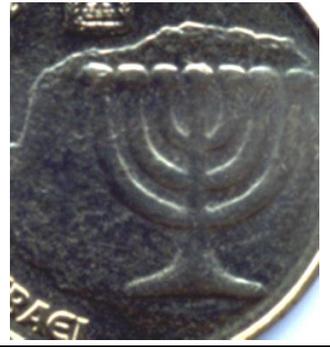 Israel coins 5 prutot