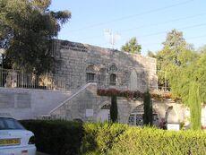 Motza Synagogue
