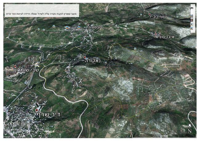 משבי שומרון לנקבת נקורה עליה לשייח' שעלה וירידה לעיינות כפר פרת.pdf).jpg