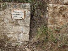 Massada on the Carmel - 1