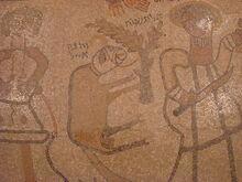 Beth Alfa Synagogue Mosaic 02