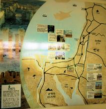 Nitzana - map