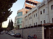 Rosh HaAyin Synagogues 058