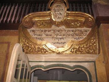 Sinagoga di Carmagnola A