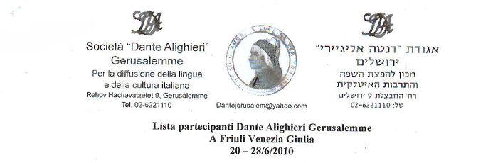 Dante Alighierri Gerusalemme.jpg