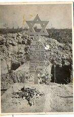 Jews brigade tomb ravenna 1945B