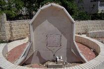 Eliyahu ben Moshe de Vidash