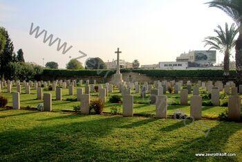 בית הקברות הצבאי ממלחמת העולם הראשונה