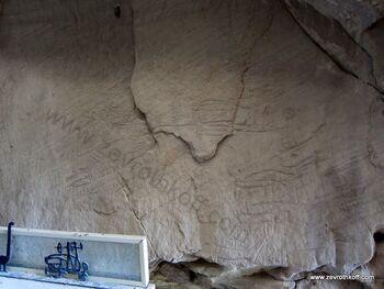 ציורי סלע2