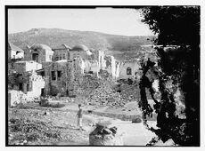 The earthquake of July 11, 1927. Damage to buildings in Nablus