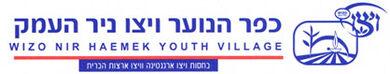 סמל כפר הנוער ויצו ניר העמק