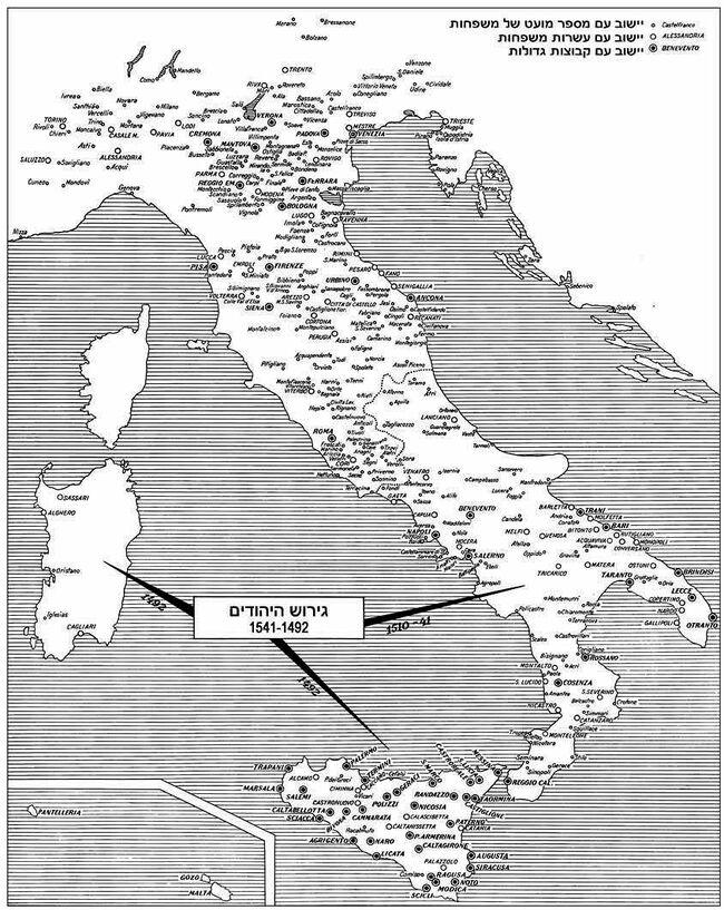 Ebrei italiani 1541.jpg
