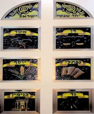 Tribe of israel yabne 1b