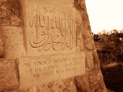 Egyptian labour corps monument graves-10455.jpg