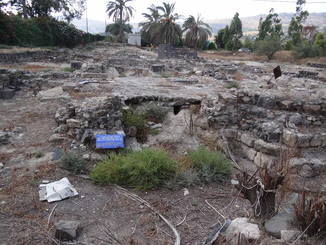 Tel Beth Yerach - Hypocaust 1.jpg