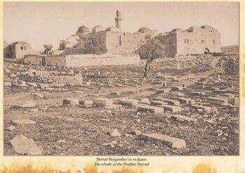 הר ציון וקבר דוד