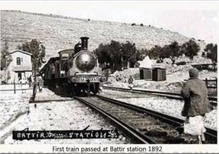 Batir station 1892