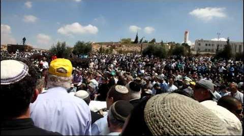Funeral at Beit Haggai - 2 - לויה בבית חג