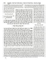 Pages from 145AAAA-3