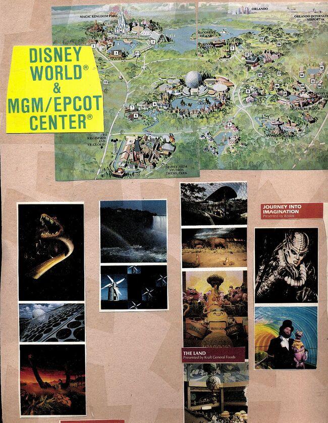Disney world mgm epcot center.jpg