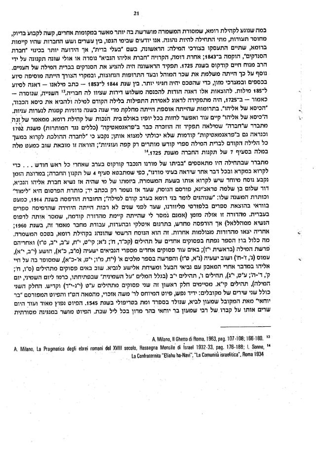Pages from TC 092 H Page 3.jpg
