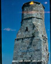 Nearer tower 1