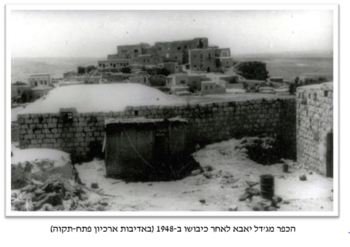 מגדל יאבה 1948.png