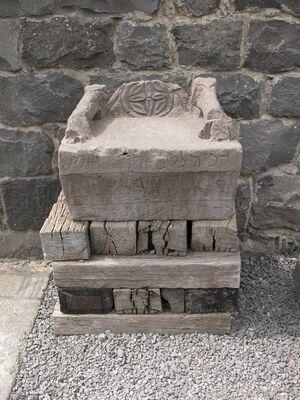 Korazim Old Synagogue3