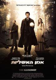 The Illusionist Poster.jpg