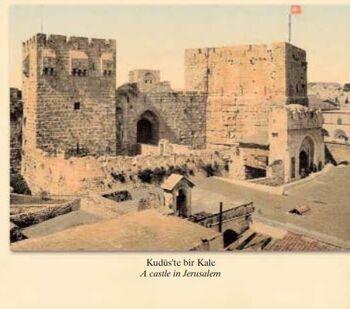 מצודת ירושלים 888