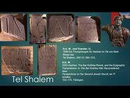 """ד""""ר אבנר אקר ופרופ' חנה כותן – מה בין כתובת הדריאנוס בירושלים לבין כתובת הדריאנוס בתל שלם?"""