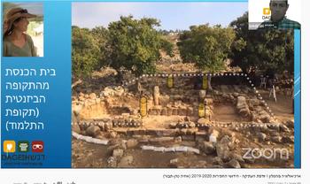 בית הכנסת ביודפת
