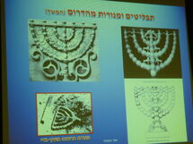 The Appearance of the Menorah Base in the Time of the Second Temple2