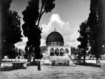 VIEW OF OMAR MOSQUE ON TEMPLE MOUNT, IN THE OLD CITY OF JERUSALEM. מראה כללי רחב זוית של מסגד עומר על הר הבית, בעיר העתיקה בירושלים.D737-148