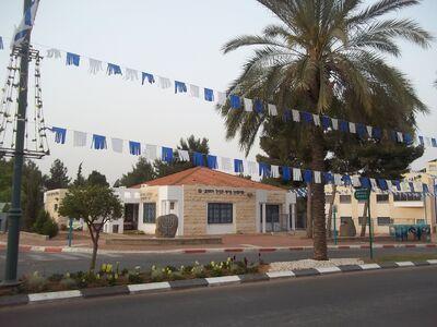 Karnei Shomron la piazza