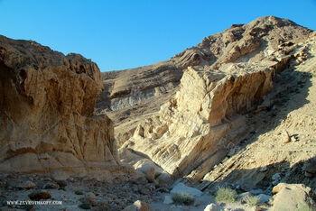 גאולוגיה מכתש קטן