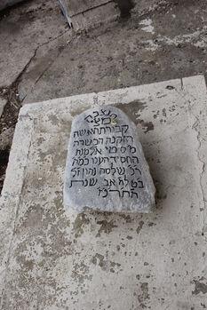 Beth kevarot haifa21