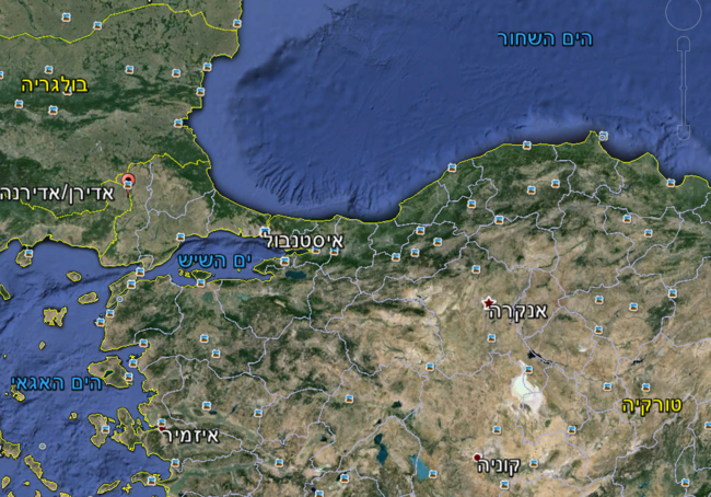 אדירן טורקיה.png