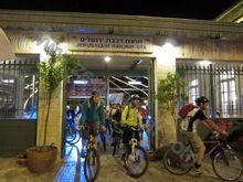תחנת הרכבת ירושלים