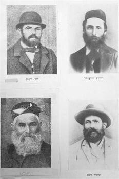 אישים - יהושע שטמפר , דוד גוטמן , יהודה ראב וזרח ברנט-JNF014542