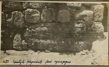 בסיס בית הכנסת אשתמוע