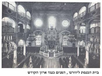 Synagogue livorno2