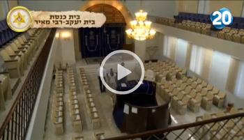 בית הכנסת במנאוס