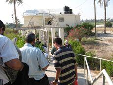 Shalom al israel 1