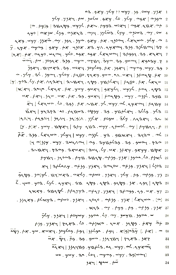 Schema of the Mesha Stele.png