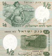 Israel HalfLira 1958 Obverse Reverse
