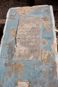 Beth kevarot haifa233